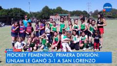 Torneo Metro Domingo